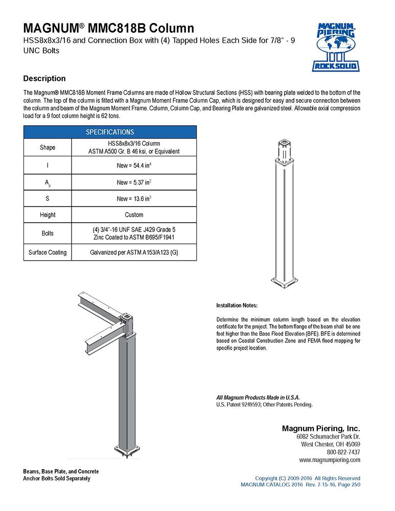 MMC818B Column