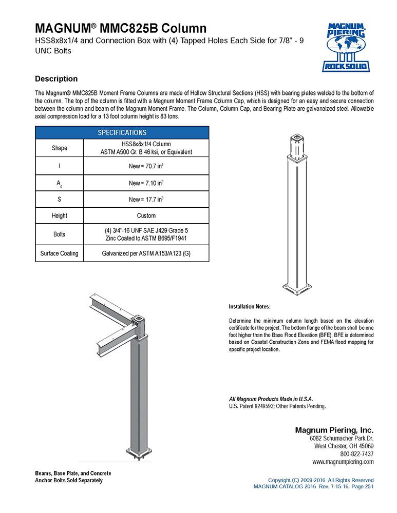 MMC825B Column